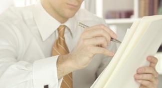 Как написать договор аренды помещений
