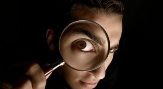 Как избавиться от подозрительности
