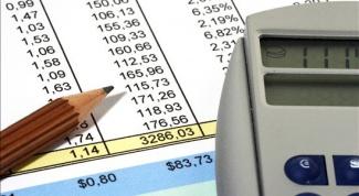 Как найти прибыль от выручки