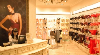 How to make a lingerie store
