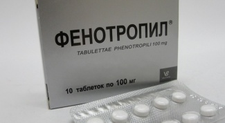 Reviews about fenotropil