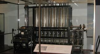 Когда родился первый компьютер