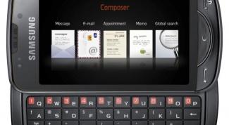 Как настроить интернет в сети Смартс на Samsung