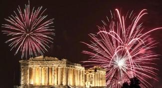Как отметить Новый год в Греции