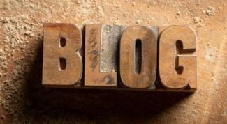 Как вставить баннер в блог