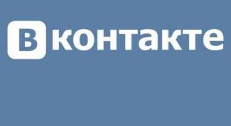 Как понять, кто заходил на твою страницу ВКонтакте