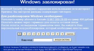 Как удалить заставку с экрана