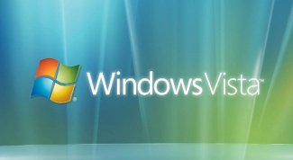 Как восстановить корзину Windows Vista