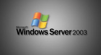 Как открыть доступ Windows Server 2003