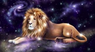 Как увлечь мужчину-Льва