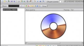 Как заархивировать файл в iso