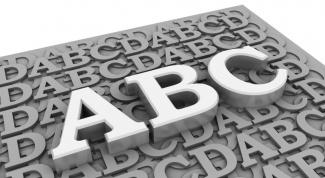 Как залить шрифты в