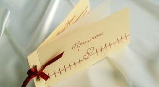Как написать пригласительные на свадьбу