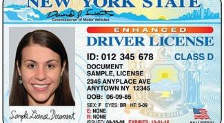 Как обменять иностранные водительские права на российские