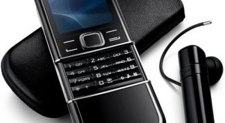 How to set Internet mobile phone Nokia