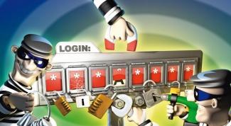 Как отключить доступ программы в интернет