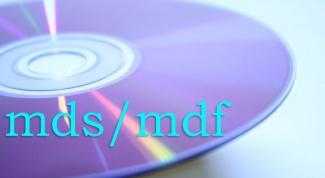 Как устанавливать mds mdf формат