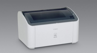 How to install the driver for printer Canon lbp 2900