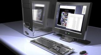 Как изменить скорость компьютера