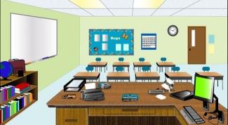 Как оформить классную комнату