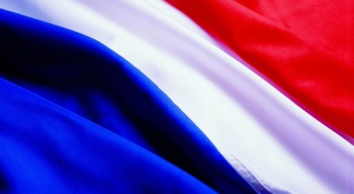 Как выучить голландский