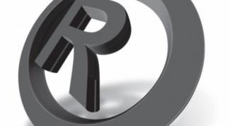 Как накладывать логотип на фото