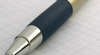 Как оформить дневник по преддипломной практике