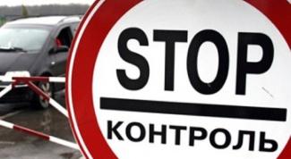 Как ввезти машину на Украину
