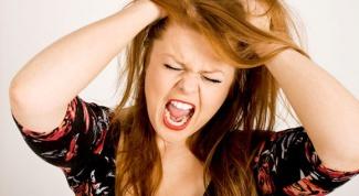 Как перестать злиться на людей