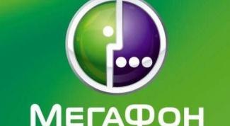 Как подключить антиопределитель номера в сети Мегафон