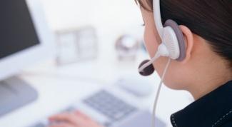 Как настроить радио Winamp