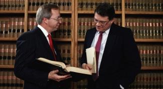 Как создать адвокатский кабинет