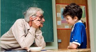Как изменить отношение учителя к ученикам