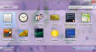 Как установить гаджет в Windows 7