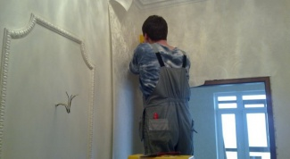 How to apply Wallpaper on lime