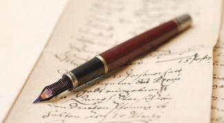 Как научить ребенка писать по-английски