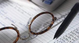 Как отразить в учете возврат в бюджет