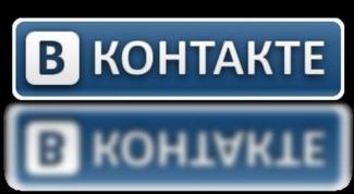 Как отменить предложение ВКонтакте
