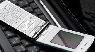 Как перенести текст с компьютера на телефон