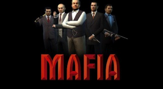 How to open console in the game Mafia