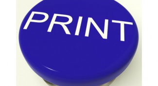 How to print a page from Internet