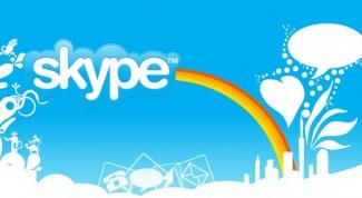 Как настроить прокси-сервер для Skype