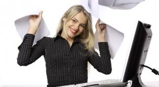 Как удалить плагин с рабочего стола