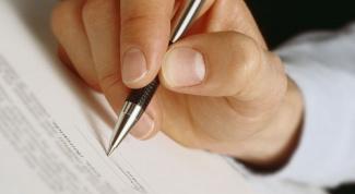 Как проверить подлинность временной регистрации
