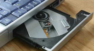 Как включить автозапуск дисковода