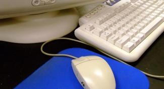 Как передать файл на другой компьютер в сети