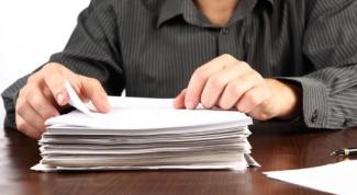 Как написать коммерческое предложение по аренде