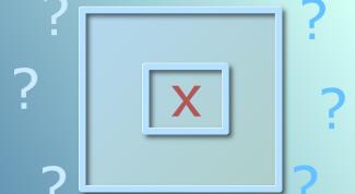 Как снять блокировку изображения