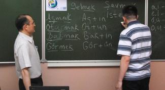 Как выучить турецкий