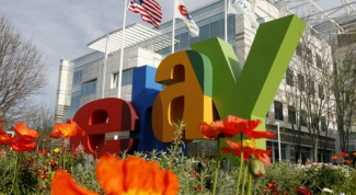 How to cancel the transaction on ebay
